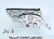 3f7706d528f9f شنط نسائية للبيع   شنط ماركات عالمية   ارخص الاسعار في عُمان