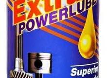 extra power lube للبيع لتحسين اداء الماتور