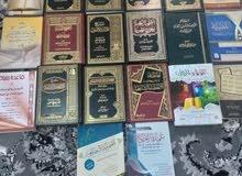 مجموعة كتب اسلامية متنوعة