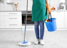 شركة درجكم لخدمات التنظيف