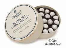 شوكولاتة هارودز وشاربونيل وجودايفا