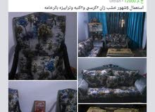 Cairo – A Sofas - Sitting Rooms - Entrances that's condition is Used