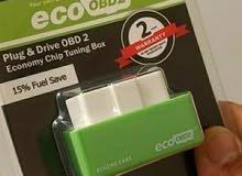 جهاز تقليل صرفية البترول