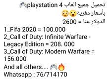 تحميل العاب playstation 4