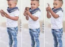 افرول توكسيدو +طقم جينز وقميص كول
