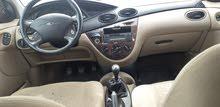 سيارة لاقوة الا بالله متشكي من شي كيف ماموضحة في الصورة صلى على النبي