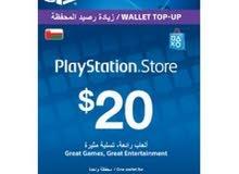 بيع بطاقات ستور لجميع الحسابات الخليجية و الاجنبية