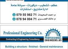 المحترفون الهندسية للمقاولات والاستشارات