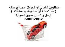 km mileage Toyota  for sale