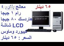 Desktop compter for sale