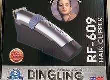 مكينة حلاقة DINGLING اصلي ضمان سنتين