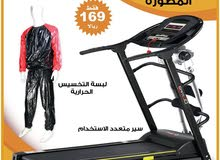 سير 2 حصان مطور مزود بمساج مع فراش للتمرين