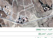 أرض ام رمانة حوض المعمر منطقة فلل على شارعين 3 دقايق من شارع الاردن من المالك