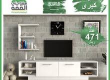 طاولات تلفزيون وو الدفع عن استلام