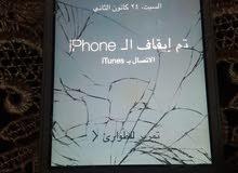 للبيع iPhone 4 اقرأ الوصف كامل