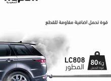 شواحن wopow اصلي ضمان سنتين بأسعار مميزه