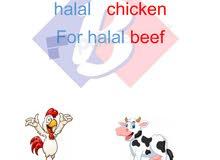 دجاج برازيلي مجمد- حلال - منوع و كميات