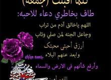 معلمه سعوديه تأسيس لغتي وانجليزي