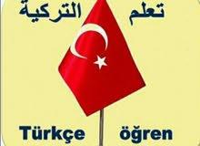 تعلم المحادثة لغة تركية في خلال اسبوع فقط ... نعم ليس مستحيل .