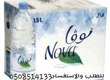 توصيل مجاني مياه للمساجد والمنازل بأقل سعر
