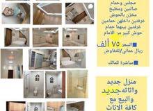 4 Bedrooms rooms 5+ Bathrooms bathrooms Villa for sale in DhofarSalala