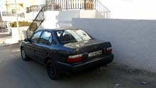 For sale 1993 Grey Corolla