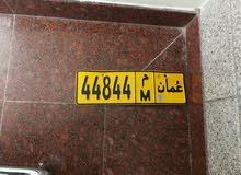 للبيع رقم مميز 44844 م
