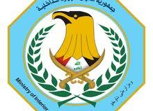 السلام عليكم اخوان منو يداوم بوزارة الداخلية شغلة عندي بداخل الوزارة وشكد ماتكلف حاضر