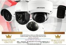 كاميرات مراقبة وأجهزة بصمة وانتركام وبدلات