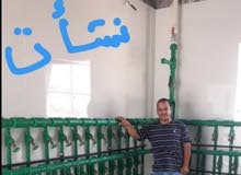 معلم صحي مقاولات صحي تمديد حمامات مطابخ تكسر تجديد حمامات