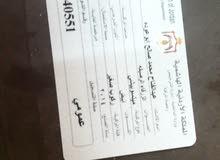 سرفيس جبل الحسين خط 8 ( متسوبيشي لانسر 2014 )