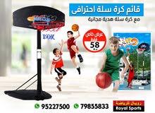 For sale Basketball Stand