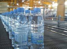 ماء سلسل الخير