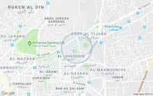 للايدار شقة في جي التجارة دمشق من المالك مباشرة