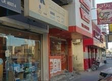 running shop for sale on jid ali road