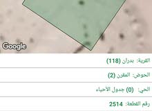 قطع أرض مساحه 500 متر المنطقه عمان شفابدارن الحوض مقرن