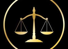 مطلوب محامي او محاميه متدربه