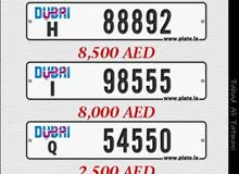 Special Number Plates