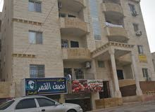 Al Lawazem Circle apartment for rent with 2 rooms