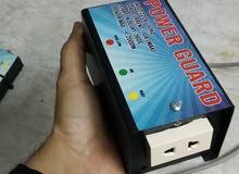 نتيجه لتلف الأجهزة المنزليه من خطورة التيار الكهربي جهاز باور جارد power guard