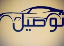 توصيل جميع مناطق الكويت صباح ومساء