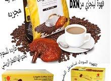 قهوة لينجزي من DXN