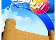 مدرسة متابعة مواد في جنوب جدة