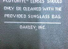 نظاره oakley