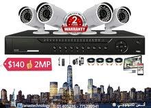 اختار الافضل احدث عروض كاميرات المراقبة لكافة المحلات التجاريه فقط ب 140$
