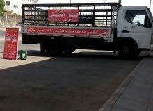 شركة نقل عفش داخل وخارج تبوك