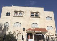 بيت طوابق للبيع واجهات حجر قرب الميه