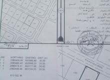 Land in hiim for urgent sale