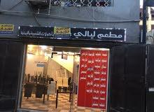 مطعم للإيجار جدة باب شريف /غرف للإيجار