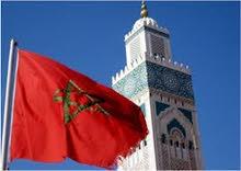 استخراج فيزا للمغرب لجميع الجمسيات للمقيمين في السعودية